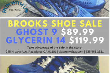 Discounted Brooks Alert!