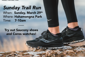 Join us on Sunday 3/29 for a Trail Run!